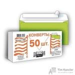 Конверт почтовый Packpost E65 (110x220 мм) зеленый удаляемая лента (50 штук в упаковке)