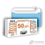 Конверт почтовый Packpost E65 (110x220 мм) голубой удаляемая лента (50 штук в упаковке)