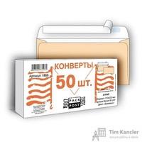 Конверт почтовый Packpost E65 (110x220 мм) бежевый удаляемая лента (50 штук в упаковке)