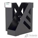 Вертикальный накопитель Стамм пластиковый черный ширина 100 мм (2 штуки в упаковке)