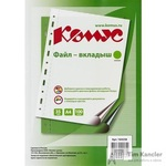 Файл-вкладыш Комус А4 35 мкм рифленый зеленый 100 штук в упаковке