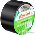 Клейкая лента упаковочная Комус черная 48 мм x 30 м толщина 45 мкм