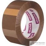 Клейкая лента упаковочная Attache коричневая 48 мм x 132 м толщина 45 мкм (морозостойкая)