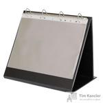 Папка-флипчарт на 4-х кольцах А4 (260x320 мм) картонная/пластиковая корешок 30 мм черная