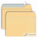 Конверт почтовый Postfix Bong C4 (229x324 мм) крафт-бумага удаляемая лента (250 штук в упаковке)