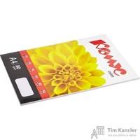 Бумага цветная для офисной техники Комус Color лаванда пастель (А4, 80 г/кв.м, 50 листов)