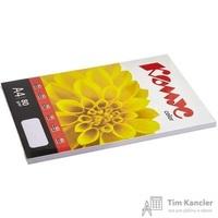 Бумага цветная для офисной техники Комус Color лаванда пастель (А4, 80 г/кв.м, 100 листов)