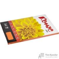 Бумага цветная для офисной техники Комус Color шафран интенсив (А4, 80 г/кв.м, 100 листов)