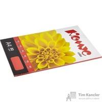 Бумага цветная для офисной техники Комус Color красная интенсив (А4, 80 г/кв.м, 50 листов)