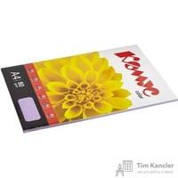 Бумага цветная для офисной техники Комус Color лиловая интенсив (А4, 80 г/кв.м, 50 листов)