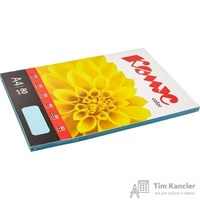 Бумага цветная для офисной техники Комус Color голубая пастель (А4, 80 г/кв.м, 100 листов)