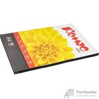 Бумага цветная для офисной техники Комус Color черная интенсив (А4, 80 г/кв.м, 100 листов)