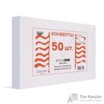 Конверт почтовый OfficePost C4 (229x324 мм) белый с клеем (50 штук в упаковке)