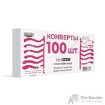 Конверт почтовый ForPost Е65 (110x220 мм) Куда-Кому белый удаляемая лента (100 штук в упаковке)