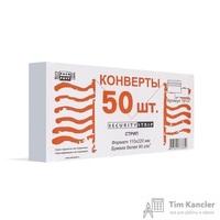 Конверт почтовый Garantpost E65 (110x220 мм) белый удаляемая лента (50 штук в упаковке)