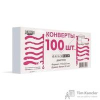 Конверт почтовый OfficePost E65 (110x220 мм) белый с клеем (100 штук в упаковке)