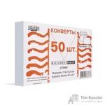 Конверт почтовый BusinessPost С6 (114x162 мм) белый удаляемая лента (50 штук в упаковке)