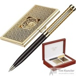 Набор письменных принадлежностей Verdie Ve-55G (шариковая ручка, визитница)