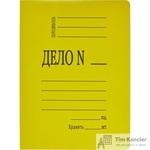 Папка-скоросшиватель Дело № А4 картонная 360 г/кв.м желтая
