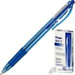 Ручка шариковая автоматическая Pentel BK417-C синяя (толщина линии 0.3 мм)