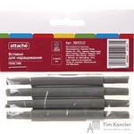 Набор вставок для установки лотков друг на друга Attache (110х35 мм, пластик, серый)