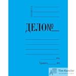Папка-скоросшиватель Дело № картонная А4 до 200 листов синяя (360 г/кв.м)
