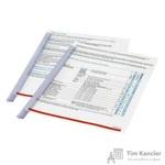 Скрепкошина для брошюровки Durable А4 прозрачная (до 30 листов)