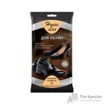 Салфетки влажные House Lux для обуви