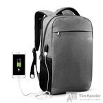 Рюкзак Tigernu T-B3217 серый