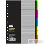 Разделитель листов Attache А4 картонный 5 листов (цифровой)