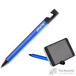 Ручка шариковая автоматическая масляная Attache Selection синяя (толщина линии 0.7 мм)