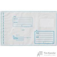 Пакет почтовый С5 полиэтиленовый 162x229 мм