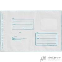 Пакет почтовый С4 полиэтиленовый 229x324 мм