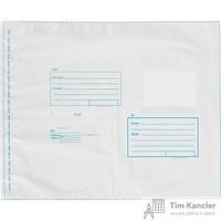 Пакет почтовый полиэтиленовый 320x355 мм