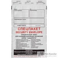 Пакет почтовый Security Suominen B4 полиэтиленовый 250x353 мм