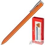 Ручка шариковая масляная автоматическая Faber-Castell Grip оранжевая (толщина линии 0.7 мм)