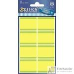 Этикетки самоклеящиеся Avery Zweckform Z-Design всепогодные желтые 28x36 мм (8 штук на листе, 5 листов, артикул производителя 59372)