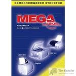Этикетки самоклеящиеся Promega label суперклейкие белые 210х297 мм (1 штука на листе А4, 100 листов)