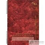 Журнал учета доходов и расходов (А4, 96 листов)