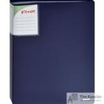 Папка файловая на 80 файлов Комус Шелк синяя