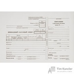 Бланк Приходный кассовый ордер форма КО-1 офсет А5 (135x195 мм, 5 книжек по 100 листов, в термоусадочной пленке)