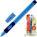 Ручка шариковая синяя Stabilo LeftRight для правшей (толщина линии 0.3 мм)