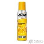 Дезодорант для обуви Salton 150мл (2625857112)