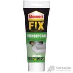 Клей монтажный Henkel Момент Fix Универсал 250 г