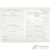 Бланк Личная карточка форма Т-2 офсет А3 (297x420 мм, 50 штук в термоусадочной пленке)