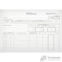 Бланк Карточка учета материалов форма М-17 офсет А4 (195x270 мм, 50 штук в термоусадочной пленке)