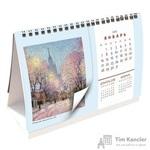 Календарь-домик настольный на 2019 год Москва (200х115 мм)