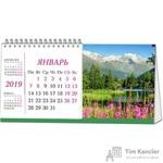Календарь-домик настольный на 2019 год Пейзаж (190x110 мм)