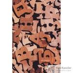 Блокнот Listoff Алфавит А5 160 листов коричневый в клетку на сшивке (145x210 мм)