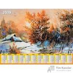 Календарь настенный на 2019 год Пейзаж в живописи (450х590 мм)